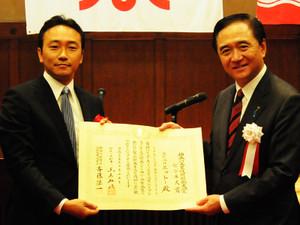 Kanagawakougyou1