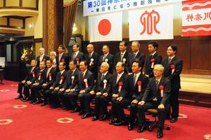 Kanagawakougyou13